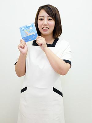 松野 奈央