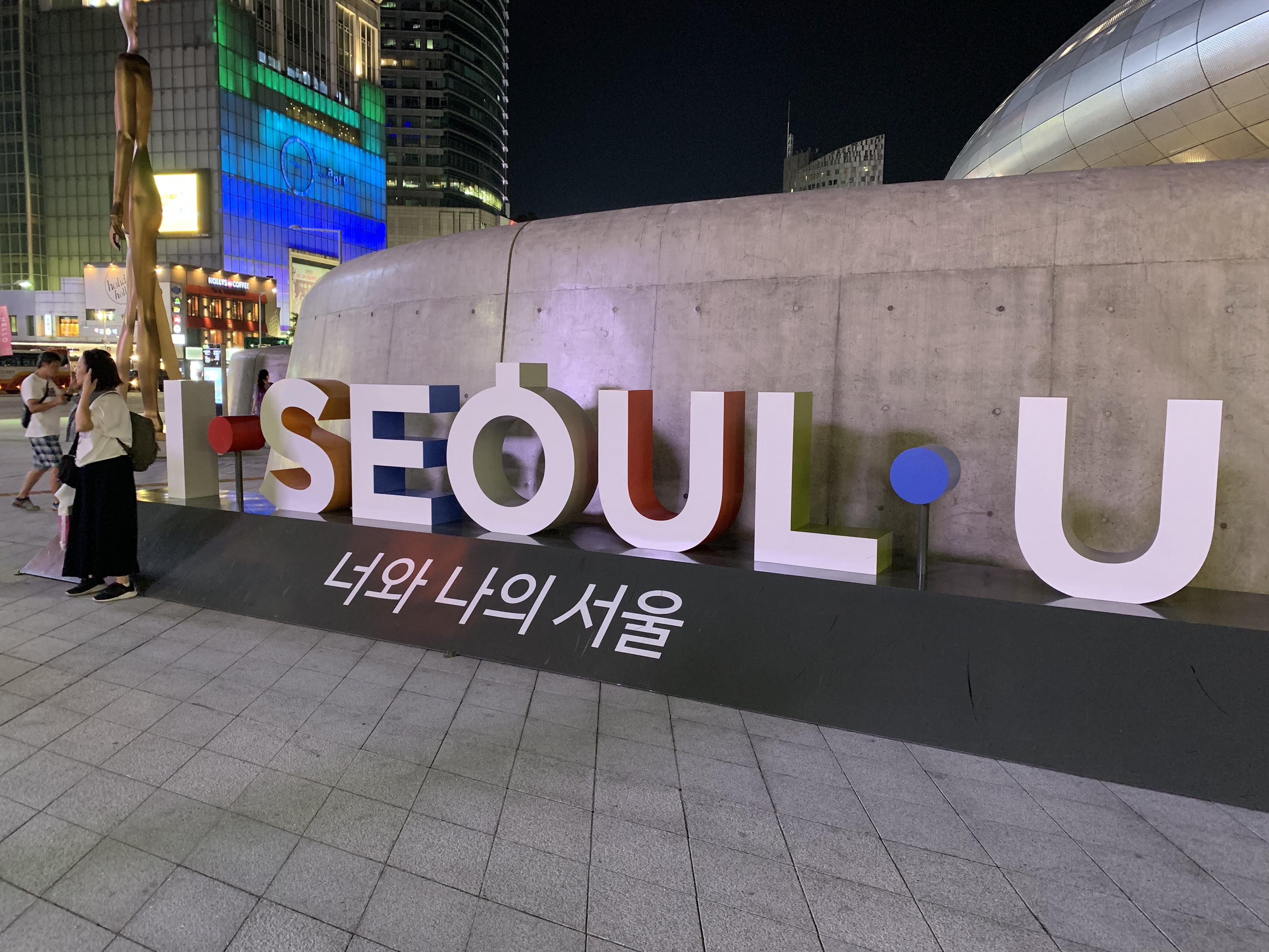 韓国旅行🇰🇷✈️中松