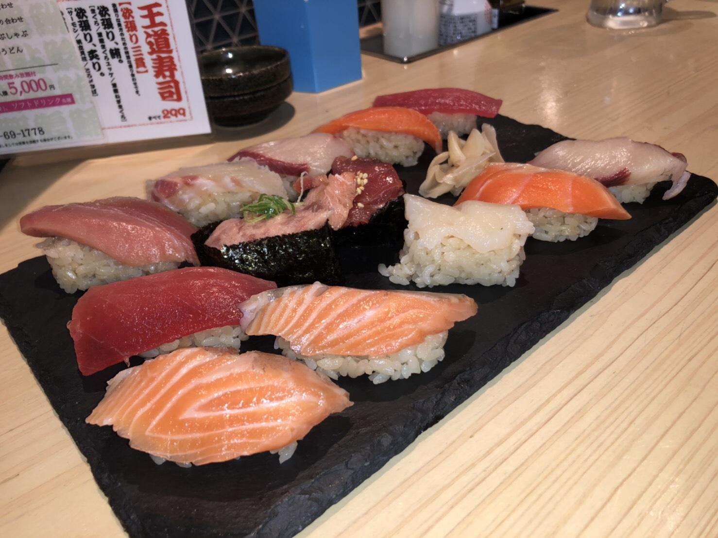 お寿司🍣林