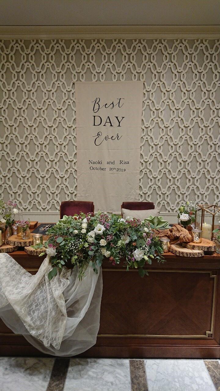結婚式🤵💒👰 大倉野