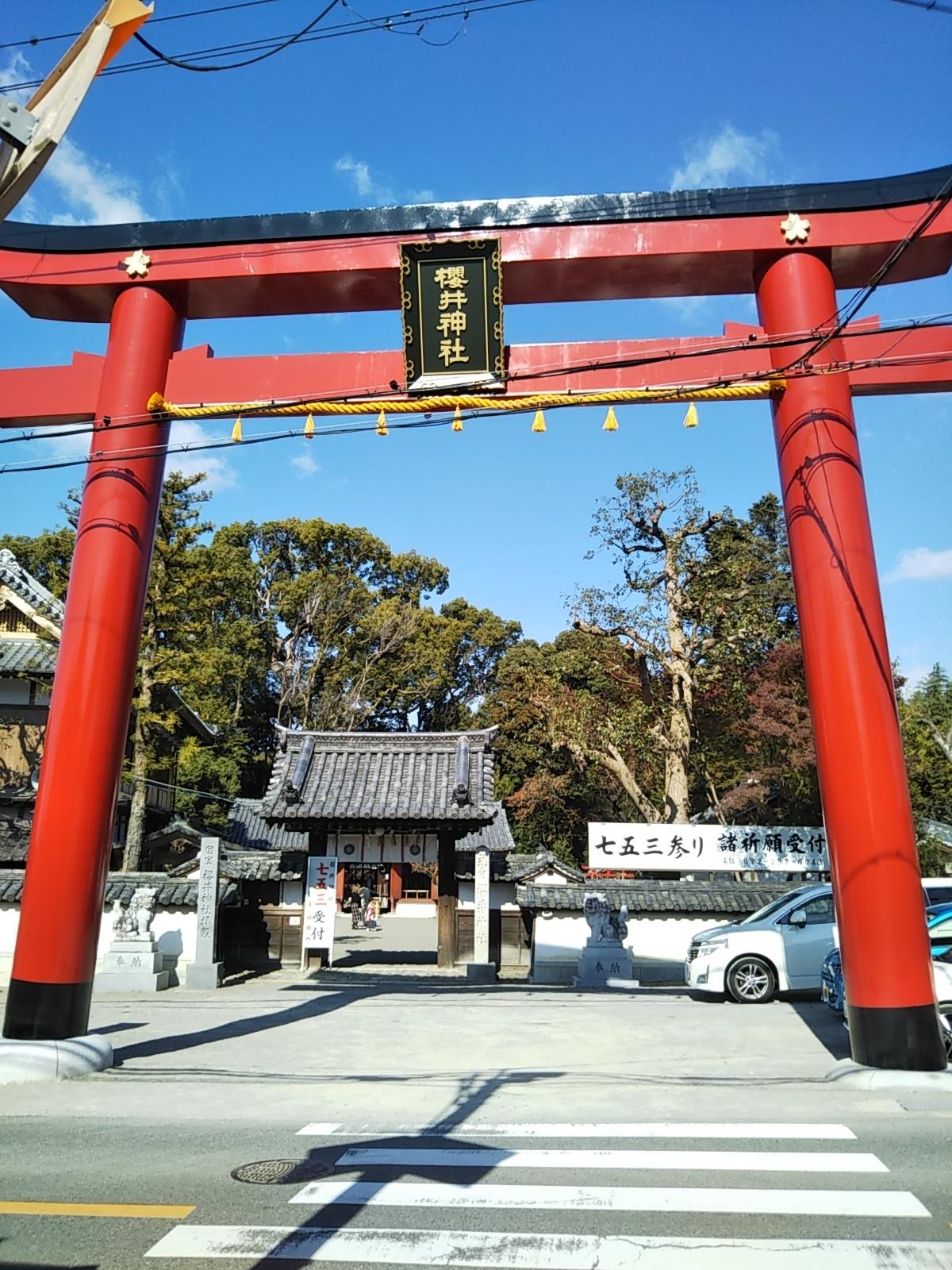 櫻井神社へ 神長