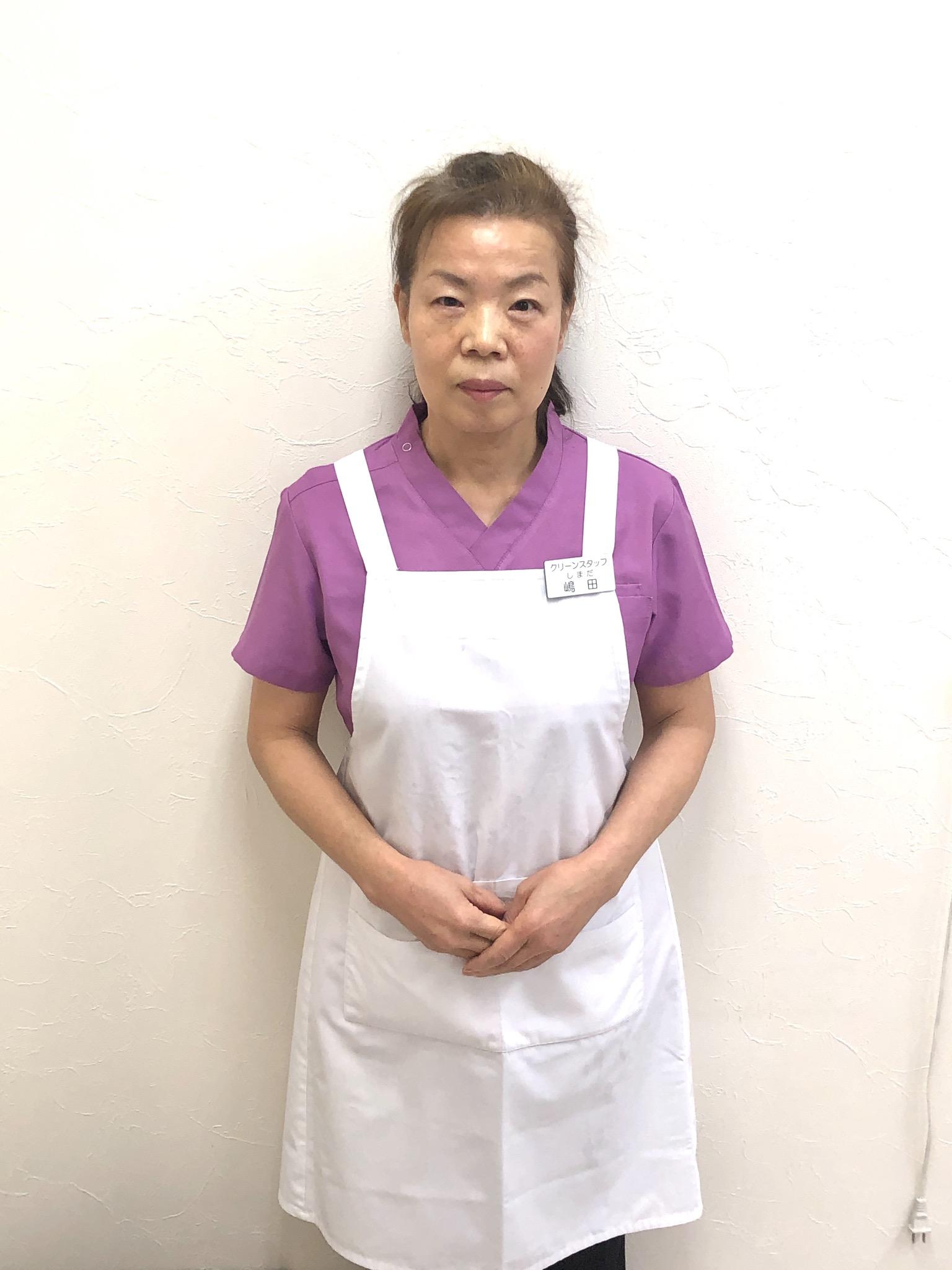 嶋田 幸江