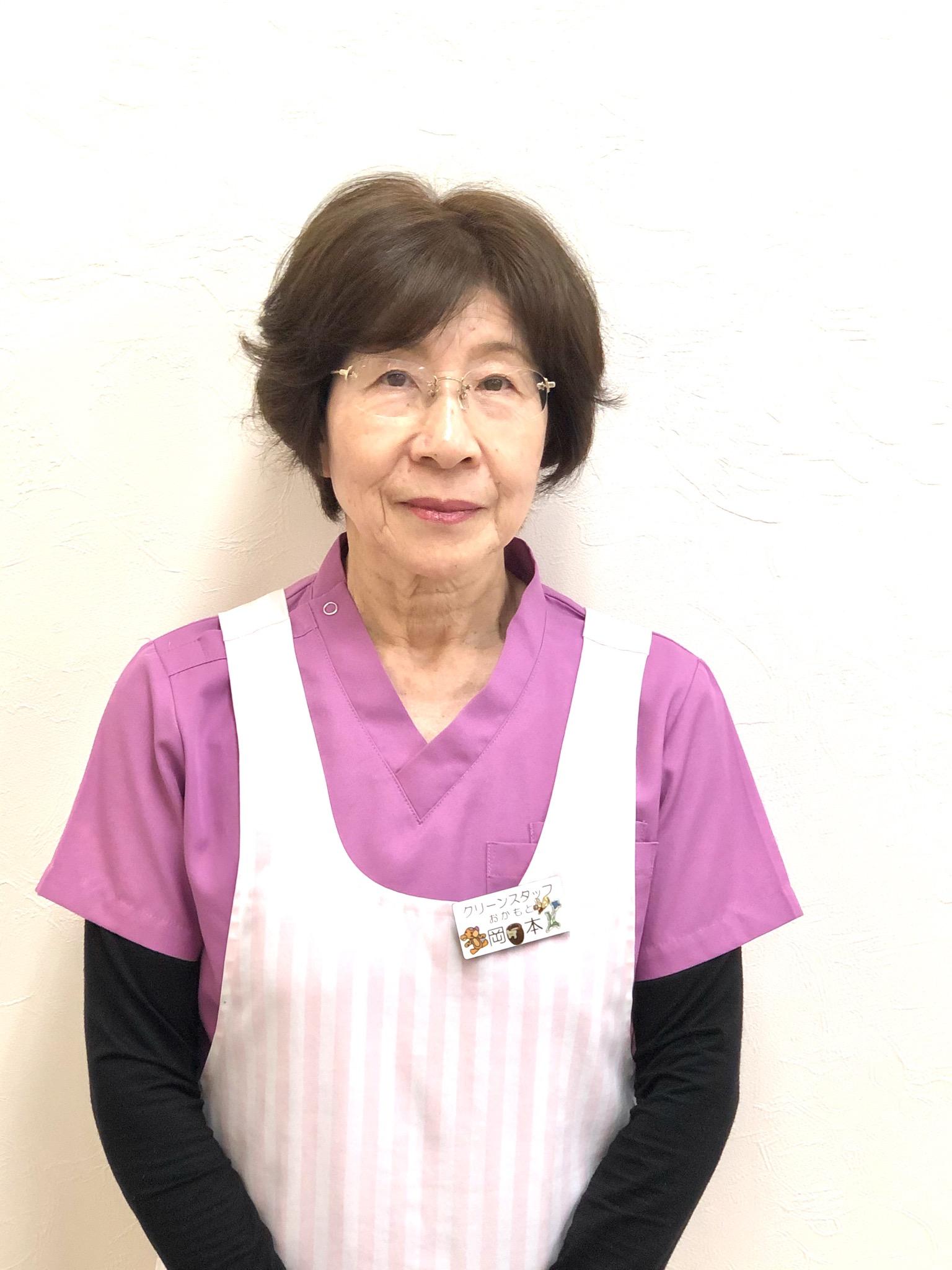 岡本 桂子