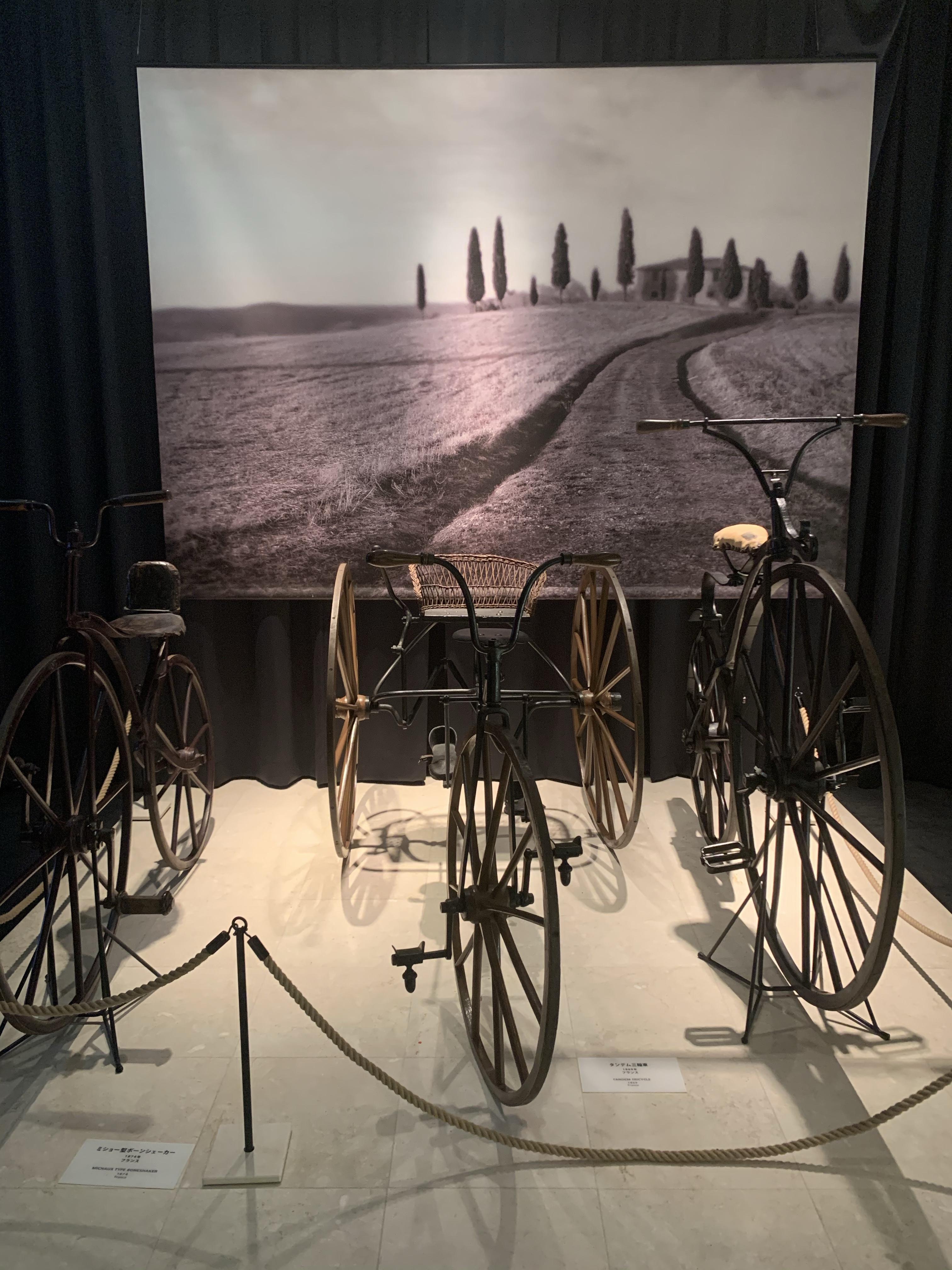 自転車博物館🚲戸田